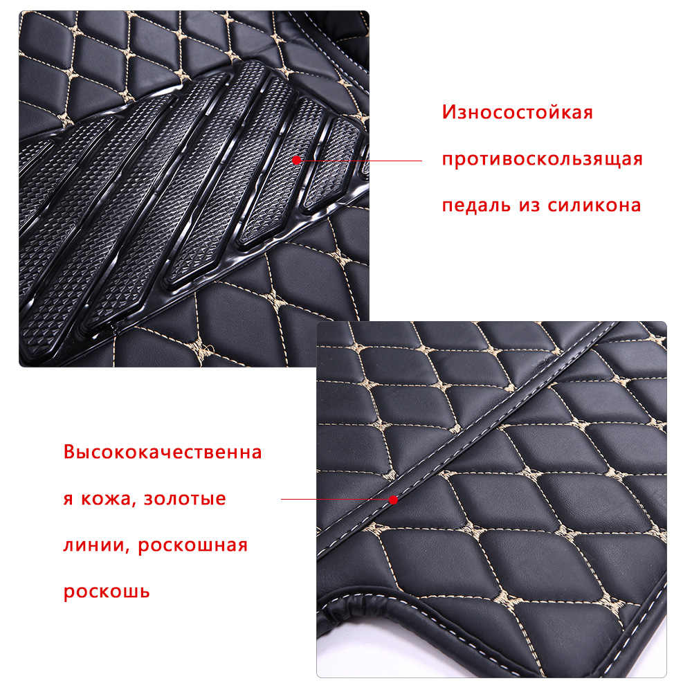 AUTOROWN 3D Car Floor Mat For Hyundai Elantra V, VI Auto Interior Acessories PU Leather Floor Mats High Quality Carpet Mat