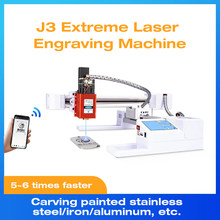 Engraving Supreme Edition Automatic DIY Laser Engraving Machine Portable Engraving Marking Machine Bluetooth Cutting Machine