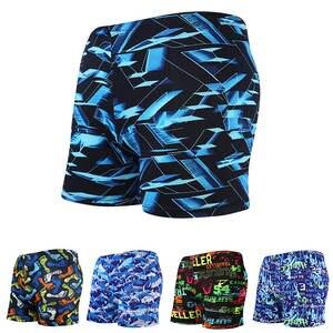 Men Shorts Pants Bath Gay Swimwear Sunbath-Board Women Summer Home Sexy Winter