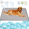 Dog Cooling Mat  1