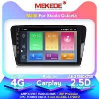 Reproductor de DVD GPS multimedia de 8 núcleos Android 10 para Skoda Octavia A7 III 3 2014 2015 2016 2017 2018 IPS pantalla dividida DSP 4 + 64G