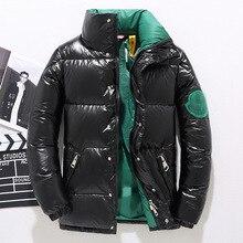 Зимнее пальто, стиль, модный Мужской Двусторонний теплый короткий пуховик, мужская куртка