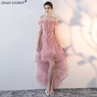 Sweet Organza Boat Neck Pink Lace Applique Cocktail Homecoming Dresses