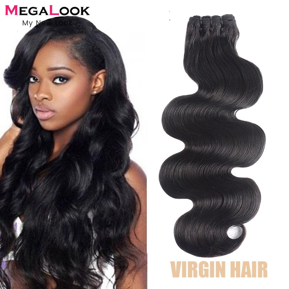 Волнистпряди с застежкой, 3/4 двухсторонние необработанные натуральные волосы для наращивания Megalook, перуанпряди волос с застежкой