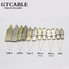 1set Micro Mini Type C USB 2.0 USB 3.1 Male plug connector Socket Jack Nickel/Gold Plated for DIY  data cable HiFi Audio Adapter