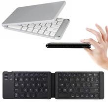 67 Keys Light-Handy Bluetooth Folding Keyboard Foldable Wireless Keypad For IOS Android Windows ipad Tablet phone iPhone