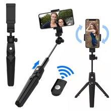 цена Phone Holder Wireless Bluetooth Selfie Stick for iphone/Android/Huawei  Handheld Monopod Shutter Remote Extendable Tripod онлайн в 2017 году