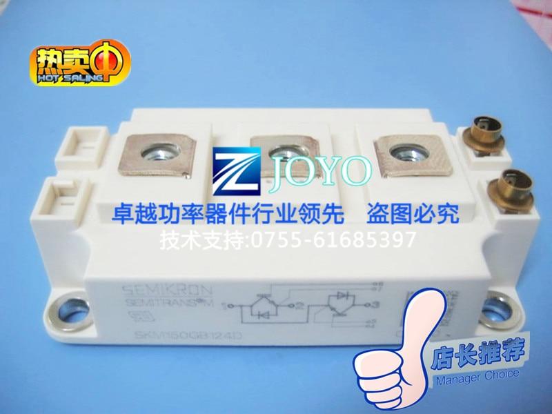 SKM150GB124D German IGBT module Shelf--ZYQJ