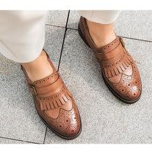 Женские туфли оксфорды из натуральной кожи на плоской подошве