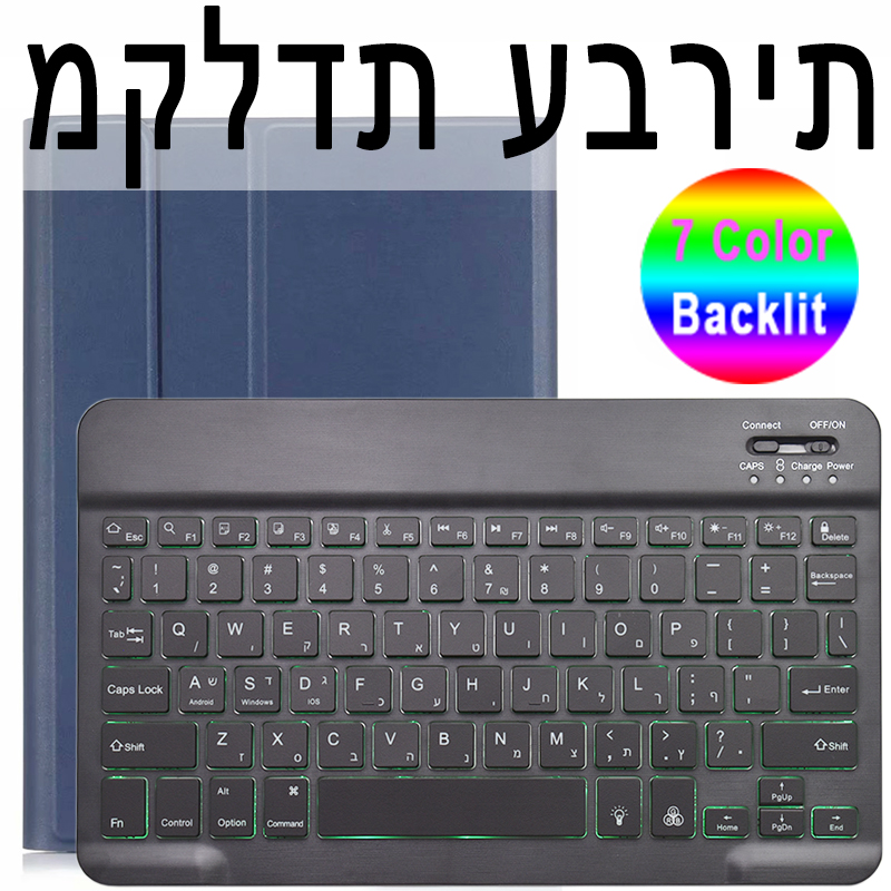 Hebrew Keyboard Lilac Keyboard Case for iPad Air 4th 4 10 9 2020 A2324 A2072 Cover 7 Colors Backlit