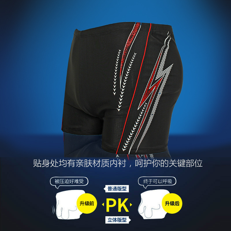 New Style Swimming Trunks Men's Boxer Swimming Men Quick-Dry Seaside Loose Fashion Large Size Comfortable Hot Springs Beach Shor