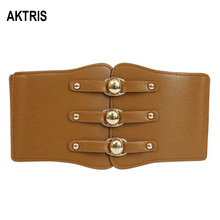 AKTRIS Women's Design Decorative Wide PU Leather Elastic Waistband Waistline Patent Belt for Women 12cm Width AK010