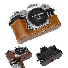 PU Leather Half Body Set Cover For Olympus OMD E-M5 MARK III E-M5III EM5III EM5 MarkIII Camera Bag Case With Battery Opening(China)