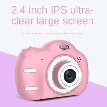 Детская камера для съемки фотографий детская 24 экран Двойная