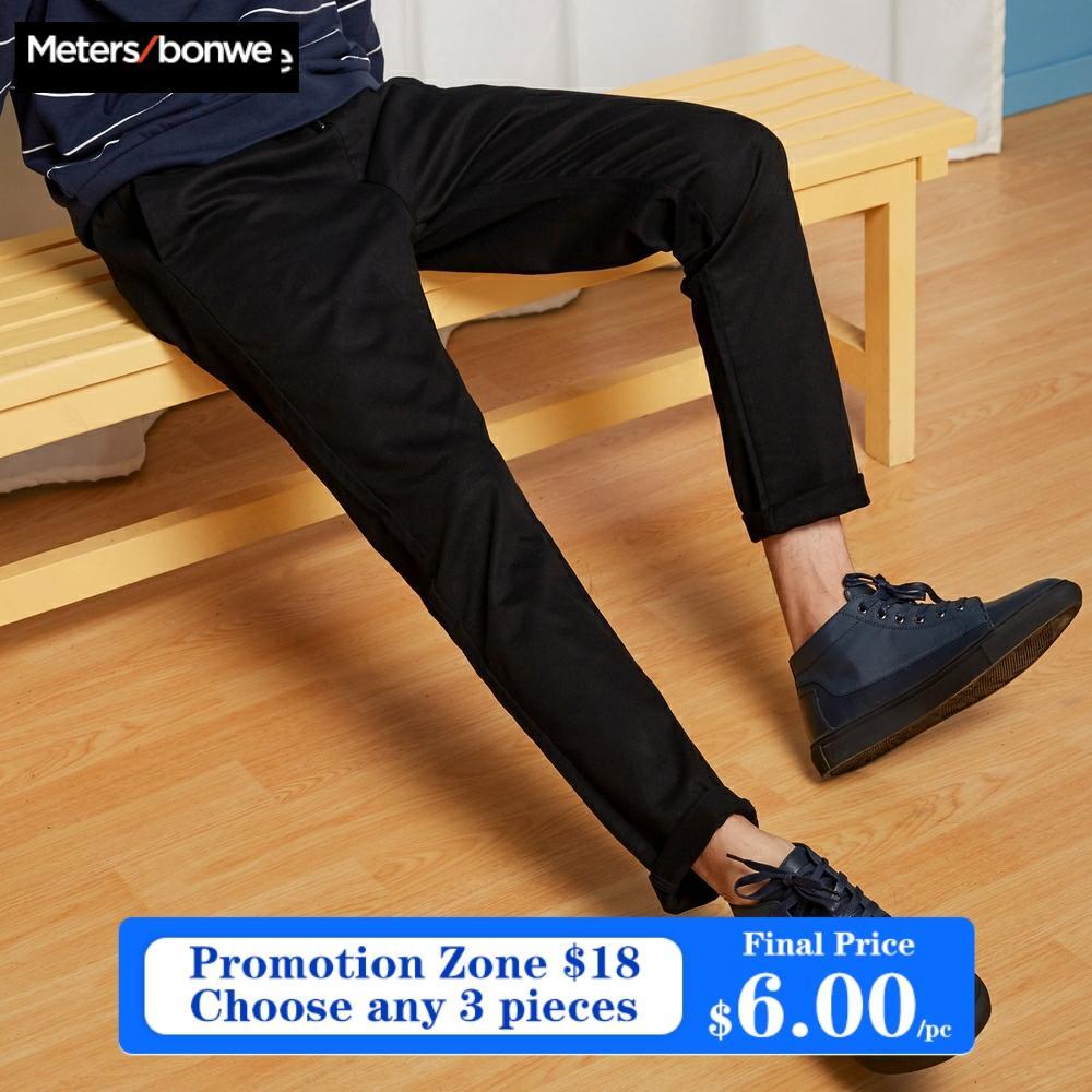 METERSBONWE Men Pants Tide Elastic Drawstring Casual New Spring Autumn Trousers Korean Jogger Pants
