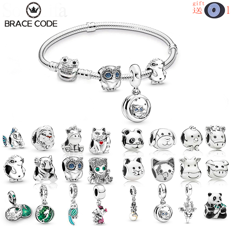 New Owl snake bone chain inlaid with zirconia DIY cute little animal charm beads, suitable for original Pandora bracelet jewelry(China)