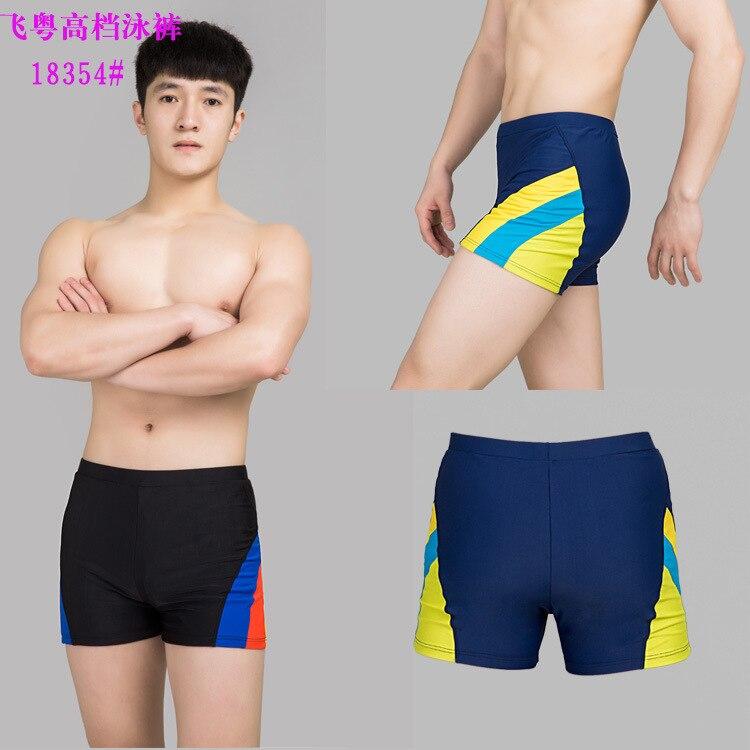 2018 Hot Selling MEN'S Swimming Trunks Fei Yue Brand Top Grade Men's Swimming Trunks Clothing Cha Bian Color Block Swimming Trun