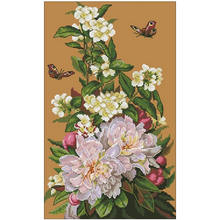 Peony bouquet patterns counted cross stitch 11ct 14ct diy chinese
