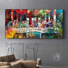 Famous Painter Onardo Da Vinci's Last Supper Graffiti Poster Family Classical Art Wall Mural Living Room Decoration Painting