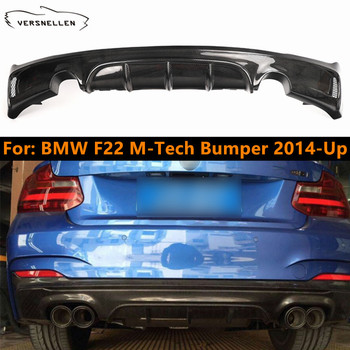 Carbon Fiber Rear Bumper Lip Spoiler for BMW F22 M Sport M235i M240i 2014-2019 E Style One / Two Outlet Rear Diffuser image