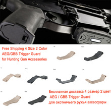 Trigger-Guard Paintball-Accessory Airgun Airsoft Hunting M16 For Ar15 GBB M4 CB6 Aeg-Type