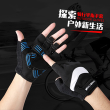 Outdoor sports gloves fitness climbing mountaineering breathable non-slip wrist gloves half finger riding tactical gloves high quality sports gym gloves wrist weights fitness men gloves half finger breathable anti skid silica women gloves
