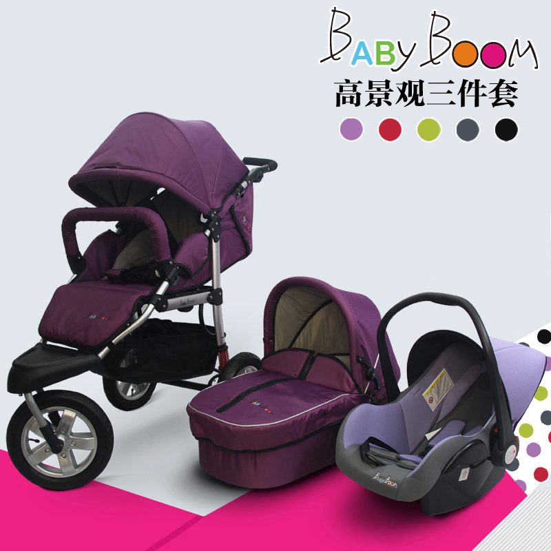 Baby Stroller High Landscape Baby Stroller Can Sit Reclining Lightweight Folding Three-wheeled Baby Stroller