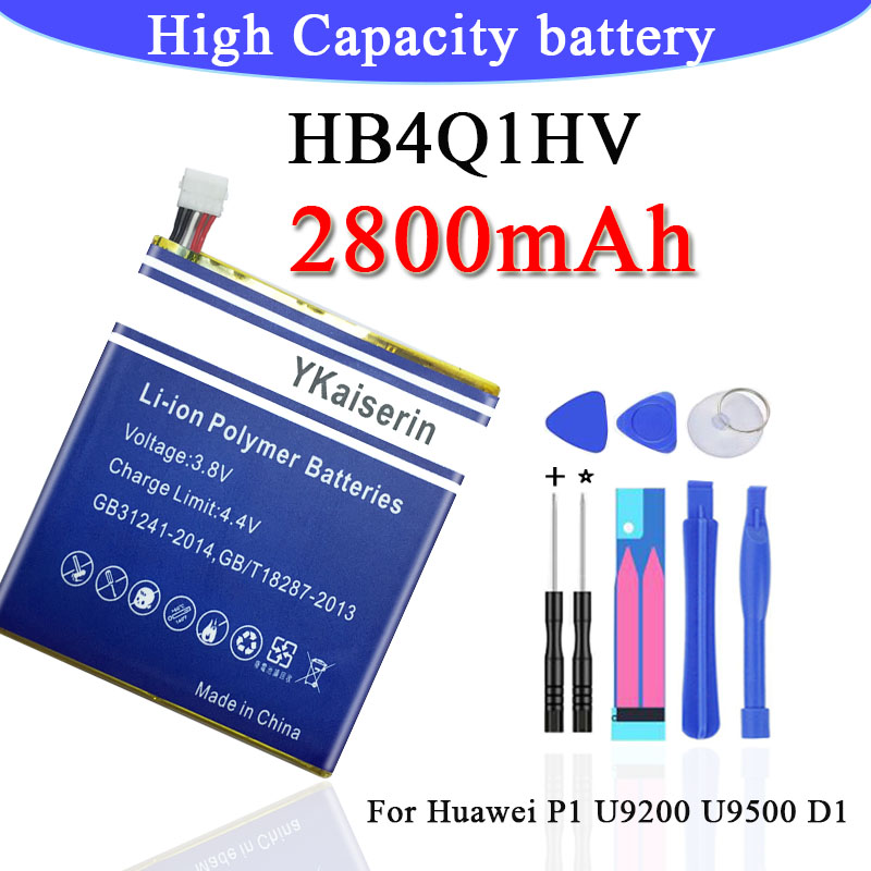 YKaiserin 2800mAh HB4Q1HV Battery Batteria For Huawei Ascend P1 U9200 T9200 U9500 D1 Li-ion Batteries + Tracking Number(China)