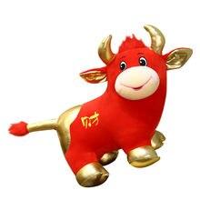Милый талисман из плюша бык с изображением коровы в 2021 году
