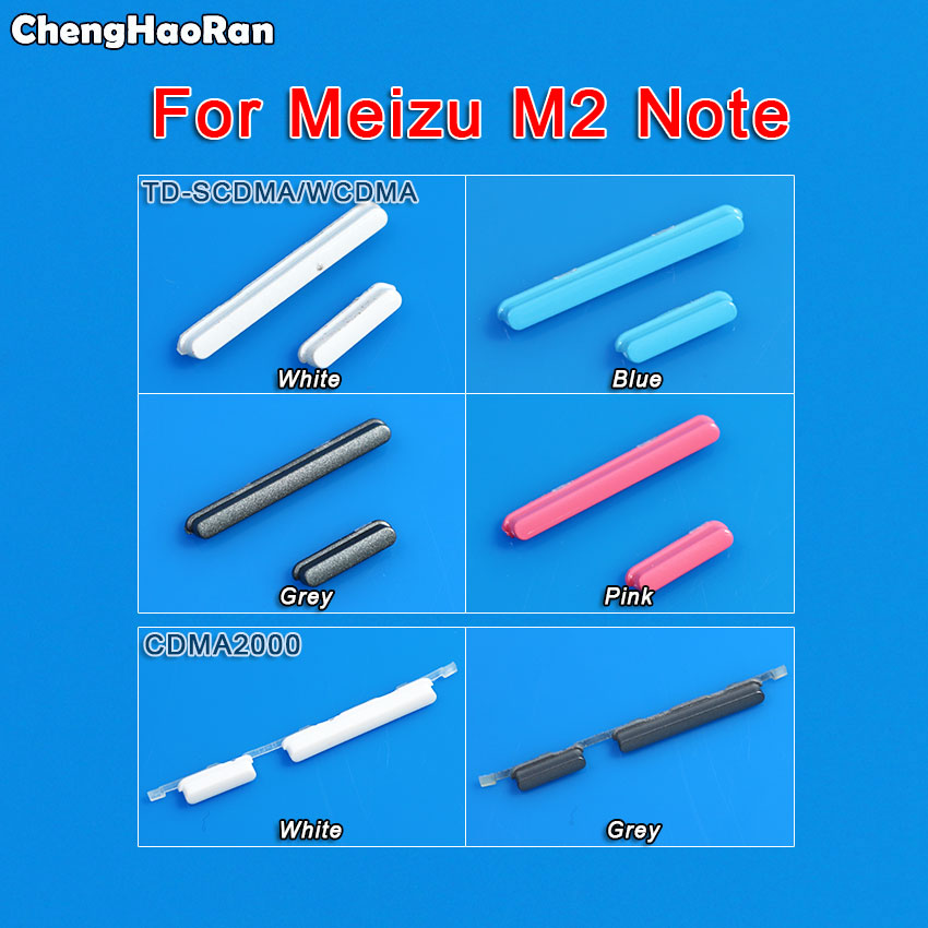 ChengHaoRan Side Button For Meizu M2 Note 5.5 Inch Power Volume Key Button Replacement Spare Parts For Meilan Note 2