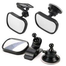 Регулируемое Автомобильное зеркало заднего вида, автомобильное безопасное зеркало заднего сиденья, детское зеркало безопасности, зажим и ...