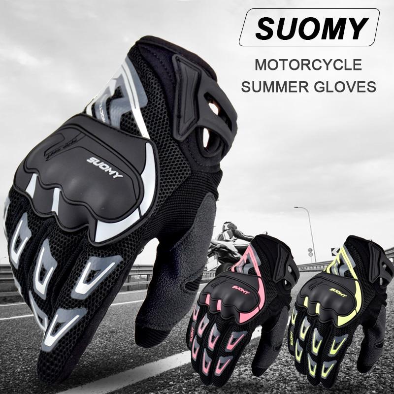 Летние дышащие Мотоциклетные Перчатки SUOMY, защитные перчатки для сенсорных экранов, велосипедные защитные перчатки, велосипедные гоночные ...
