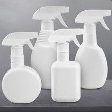 250/300 ML plastik çok amaçlı beyaz Ultra ince sprey şişeleri döner meme boş DIY doldurulabilir şişeler yüksek kaliteli