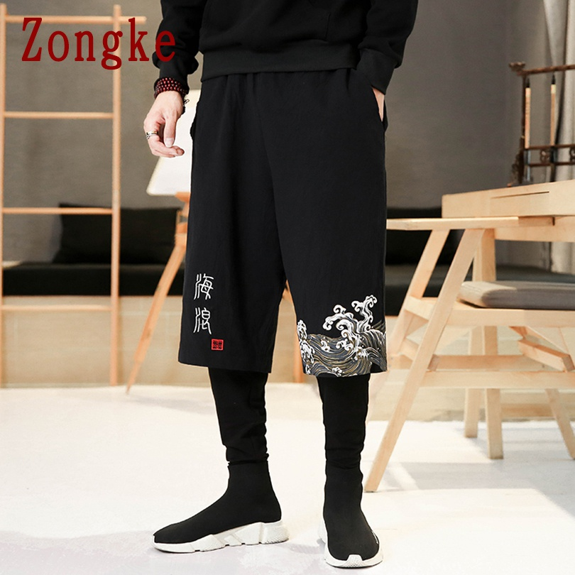 Zongke Wave Print Pants Men Joggers Trousers Men Pants Streetwear Sweatpants Harem Pants Men Trousers 5XL Hip Hop 2019 Autumn