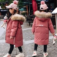Winter Down-Coat White-Duck-Down Girls Long for For-30/Celsius-degree/Warm/5675 Midi