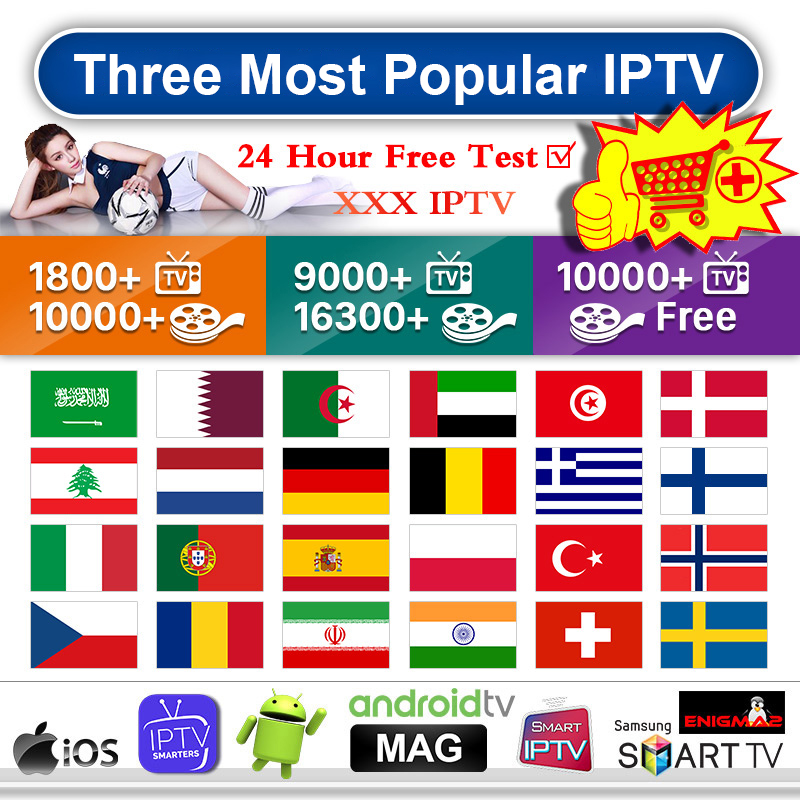 IPTV Sweden Arabic <font><b>Belgium</b></font> Germany IPTV m3u Android IPTV xxx Italy Qatar Dutch Spain pk QHDTV Portugal Europe no app included image