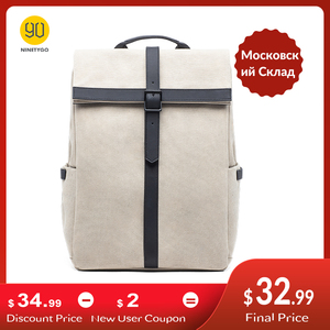 NINETYGO 90FUN Grinder Oxford Casual Backpack 15.6 inch Laptop Bag British Style Bagpack for Men Women School Boys Girls(China)