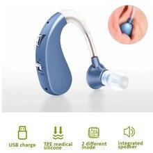 Audífono Digital recargable para ancianos y sordos, amplificador de sonido para ayuda auditiva de pérdida severa, 1 ud.