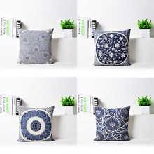 Vintage azul y blanco porcelana algodón Lino funda de almohada funda de cojín para el hogar Oficina sofá Decoración