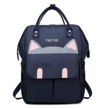 Сумка для подгузников Женская стильный рюкзак для мамы и ребенка рюкзак для кормящих мам сумка в Корейском стиле большая емкость для путешествий сокровище M