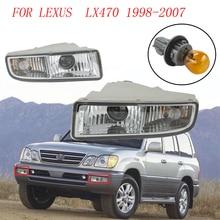 Car Auto Front Fog Light Assembly Headlight Halogen Lamp Left/Right Turn Signal Daytime Running Ligh