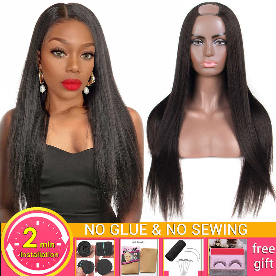 Pelucas de cabello brasileño baratas, pelucas de cabello humano liso yaki ligeras, pelucas de cabello humano en u, pelucas de cabello humano para mujeres, densidad 150% no remy