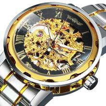 Мужские механические часы скелетоны с ремешком из нержавеющей стали
