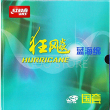 DHS Hurricane 3 National NEO BLUE SPONGE (Professional Player Use) Table Tennis Rubber Original DHS Ping Pong Sponge