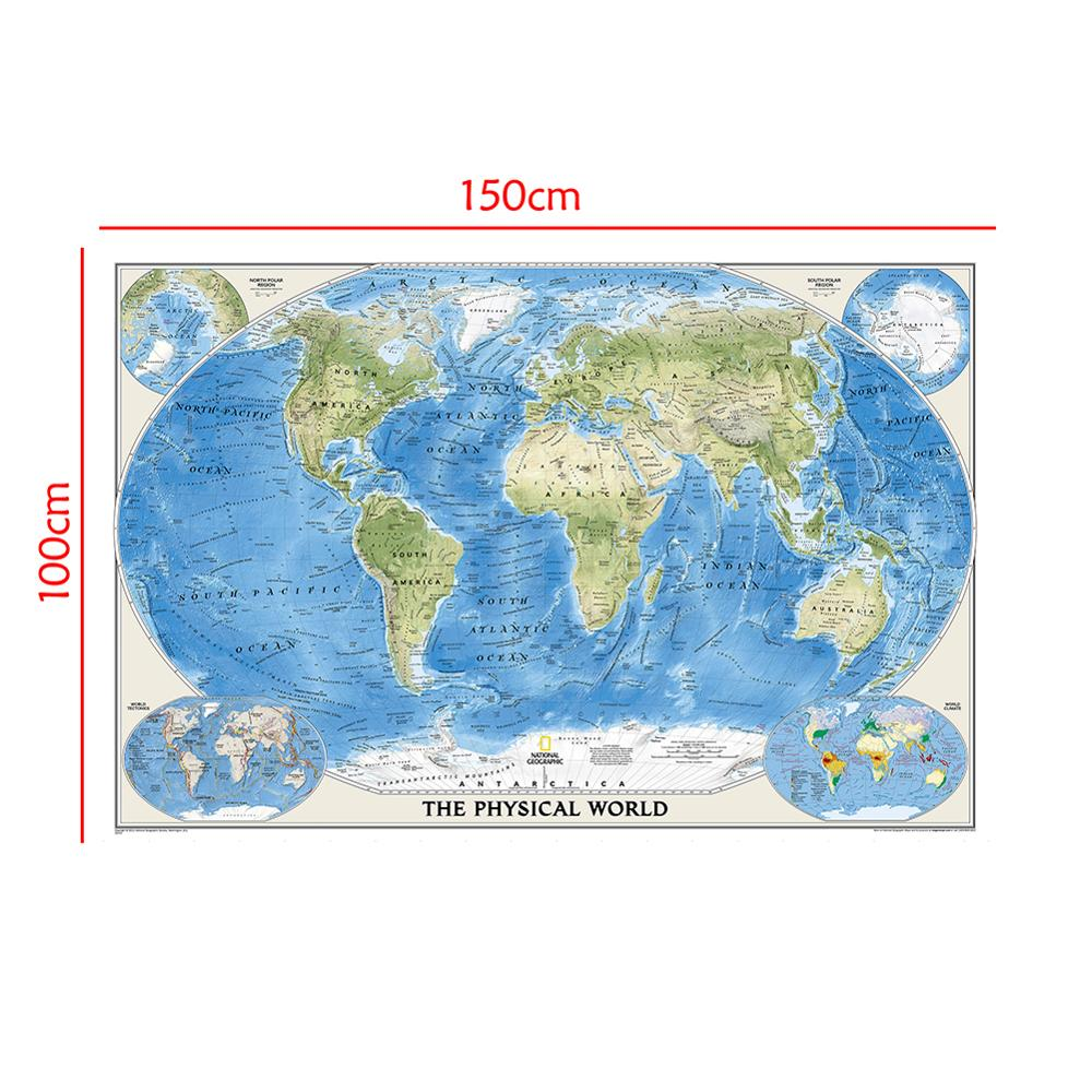 150x100cm Physical Map Of The World Non-woven Foldable World Map Without National Flag For Culture And Education
