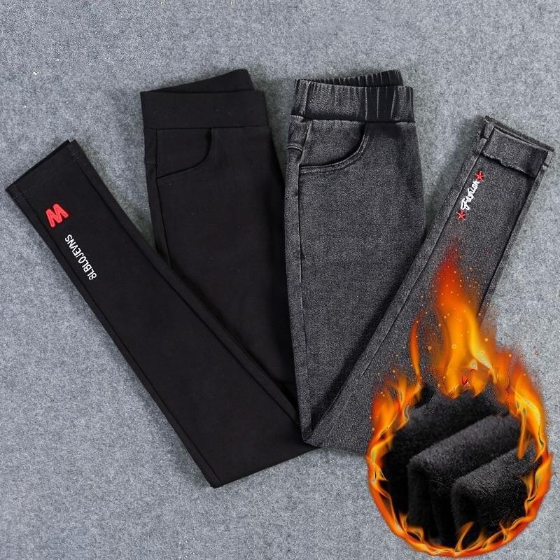 Warm Pants Women's Thick Winter Pants Women Plus Size Warm Fleece Winter Women Pants Female Velvet Ladies Office Pant Autumn|Pants & Capris| - AliExpress