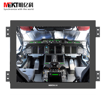 MEKT 17/19 inch touch screen monitor/Industrial Embedded display rs232 port for Automated control/ front panel waterproof