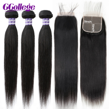 Прямые волосы 5x5 Кружева Закрытие С пучки бразильских локонов пучки волос с закрытием человеческих волос для волос из бразильских волос