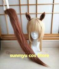 Uma musume orelhas de pele cor da cauda personalizar bonito derby especial semana silêncio suzuka toukai teiou cosplay