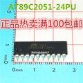 100% оригинальный новый в наличии AT89C2051-24PU AT89C205 8 8051 2K DIP-20